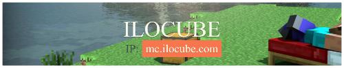 iloCube